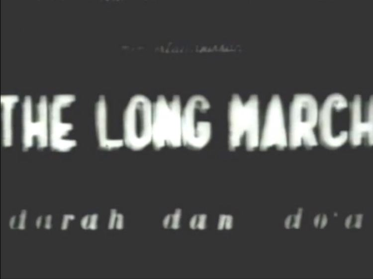 Anak Perawan di Sarang Penjamun movie scenes Text reading The Long March above and Darah