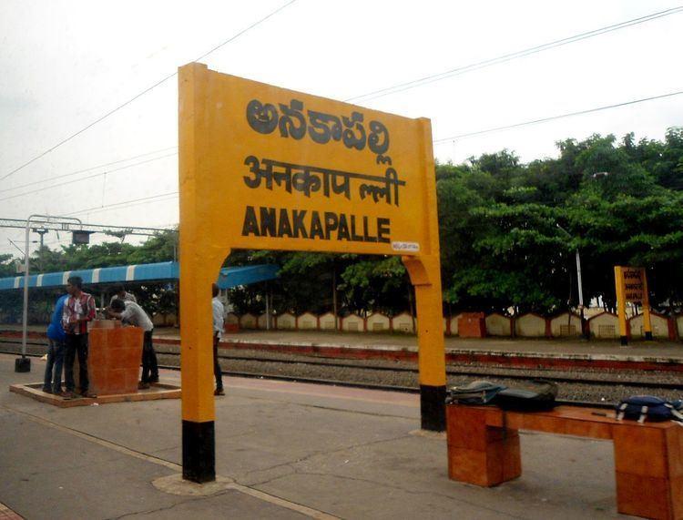 Anakapalle railway station