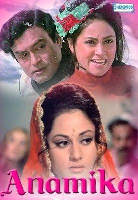 Anamika (1973 film) Anamika 1973 Movie Review A Potpourri of Vestiges