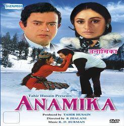 Anamika (1973 film) Meri Bheegi Bheegi Si Anamika 1973 II GeetNote II Song Notes