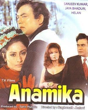Anamika (1973 film) Anamika Anamika Movie Cast Crew