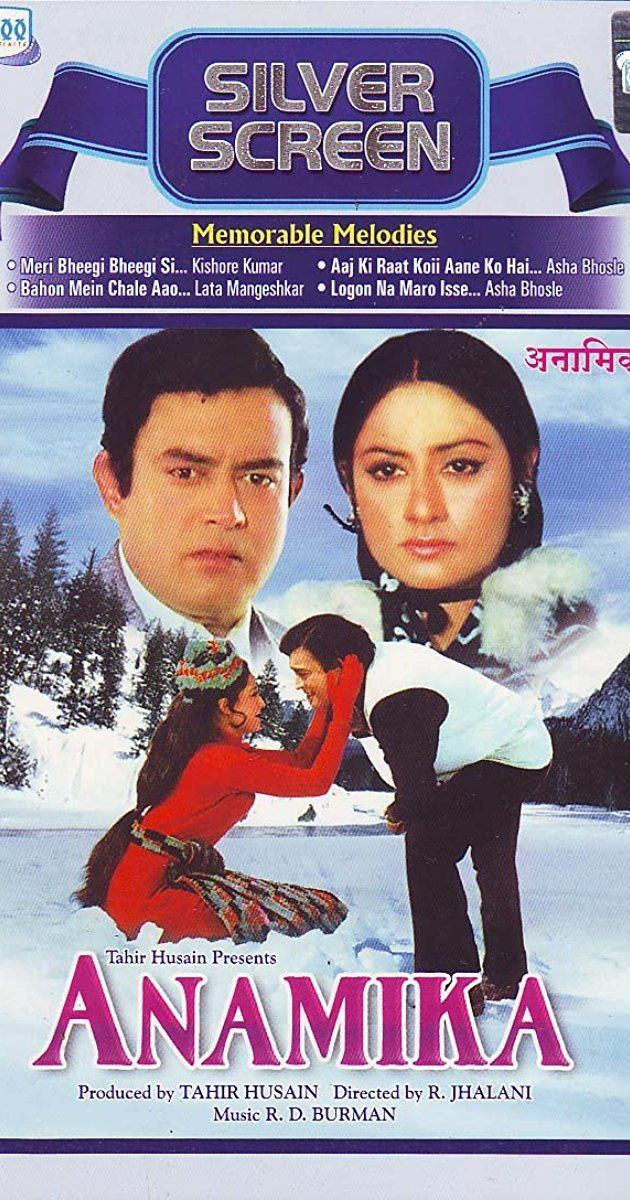 Anamika (1973 film) Anamika 1973 IMDb