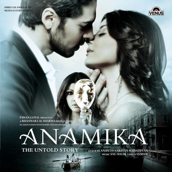Anamika (2008 film) Anamika The Untold Story 2008 Movie Mp3 Songs Bollywood Music