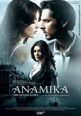 Anamika (2008 film) Anamika 2008 film Wikipedia