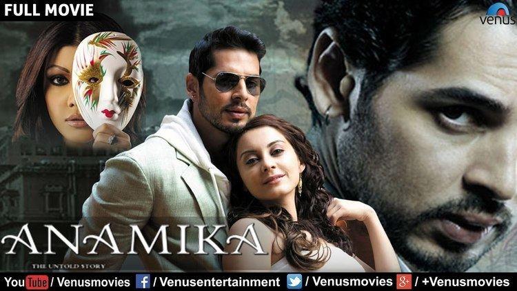 Anamika (2008 film) Anamika Hindi Movies Full Movies Dino Morea Movies Minissha