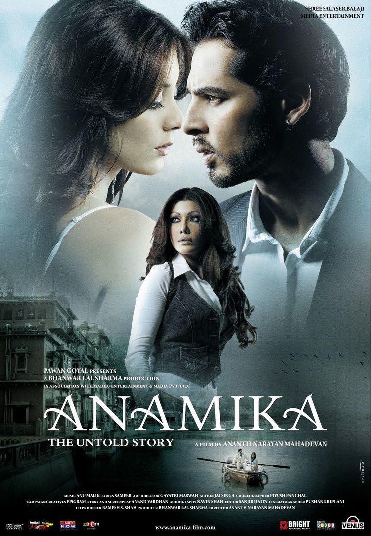 Anamika (2008 film) Anamika Movie Poster 3 of 5 IMP Awards