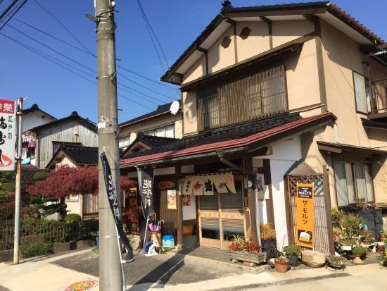 Anamizu, Ishikawa httpsmediacdntripadvisorcommediaphotos09