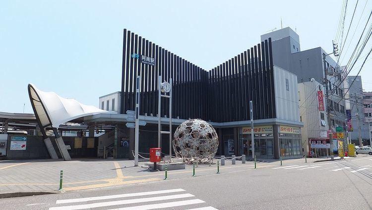 Anan Station