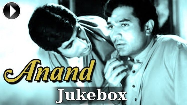 Anand (1971 film) Anand Movie Song Jukebox Rajesh Khanna Amitabh Bachchan YouTube