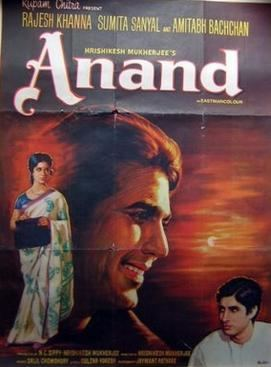 Anand (1971 film) Anand 1971 film Wikipedia