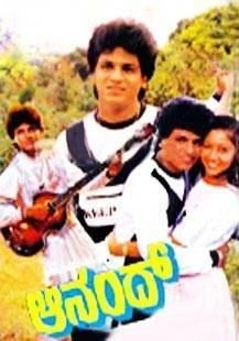 Anand (1986 film) movie poster