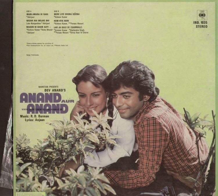 COLLEGE PROJECTS AND MUSIC JUNCTION ANAND AUR ANAND 1984 OST