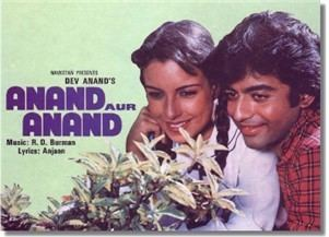 Anand Aur Anand music review by Mandeep Bahra Planet Bollywood