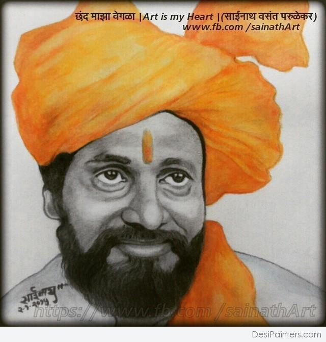 Anand Dighe Oil Painting Of Dharmaveer Anand Dighe Saheb