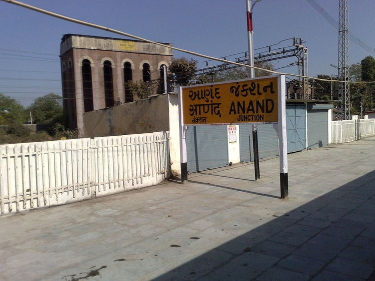 Anand Junction railway station