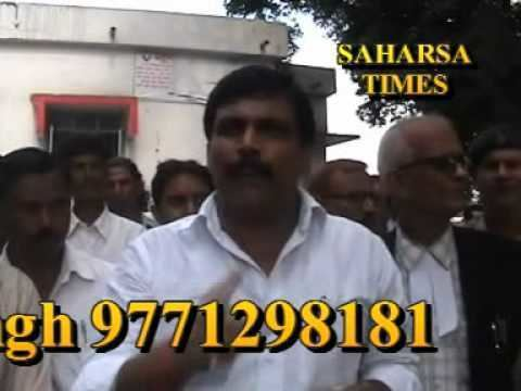 Anand Mohan Singh LATEST VIDEO ANAND MOHAN SAHARSA TIMES YouTube