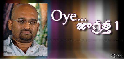 Anand Ranga Oye Telugu Movie Review Siddharth Shamili Anand Ranga