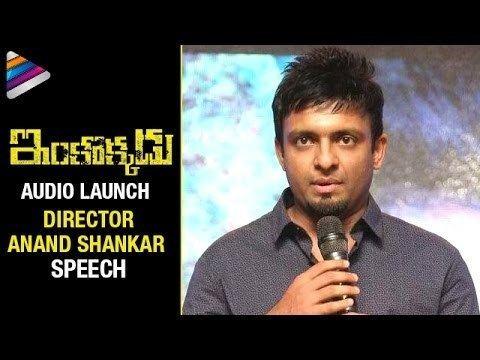 Anand Shankar Iru Mugan Movie Director Anand Shankar Speech Inkokkadu Movie