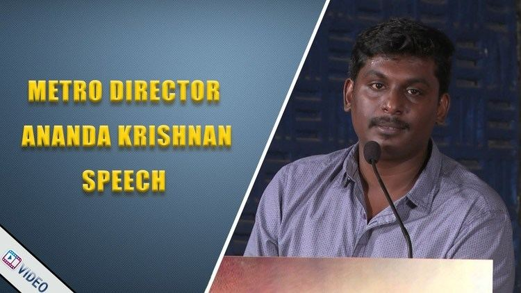 Ananda Krishnan (director) httpsiytimgcomviCPVfzf6vwG0maxresdefaultjpg