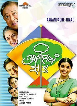 Anandache Jhaad movie poster