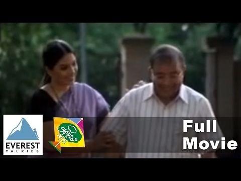 Anandache Jhaad movie scenes Anandache Jhaad Full Movie Celebrity Movies Music Reviews TV Shows Trailers KiDs Lehren The Ultimate destination for Entertainment News