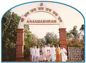 Anandashram, Kanhangad ashramjpg
