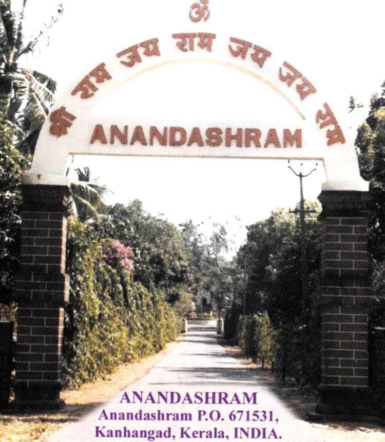 Anandashram, Kanhangad N Harihara Subramaniyan Personal Blog