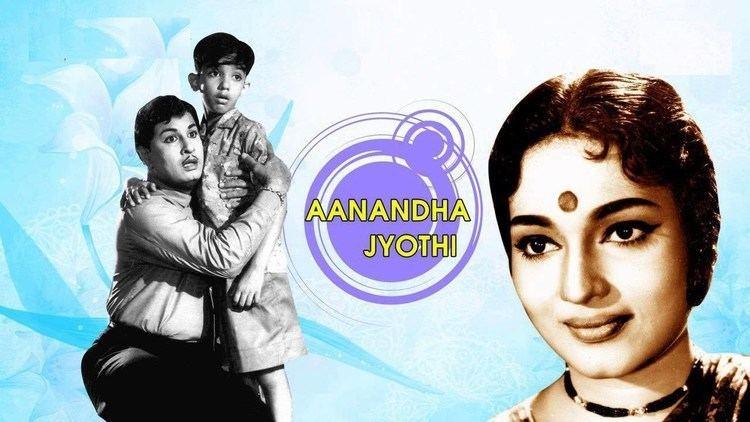 Anandha Jodhi Anandha Jodhi Full Movie HD YouTube