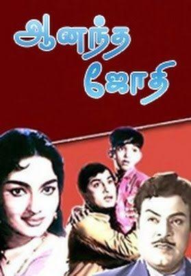 Anandha Jodhi Raj Tv