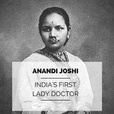 Anandi Gopal Joshi First Indian female physicians PostPositives