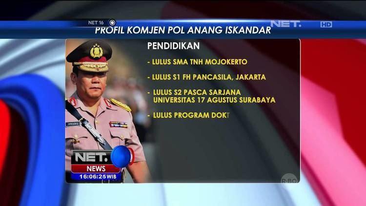 Anang Iskandar Presentasi Komjen Pol Anang Iskandar NET16 YouTube