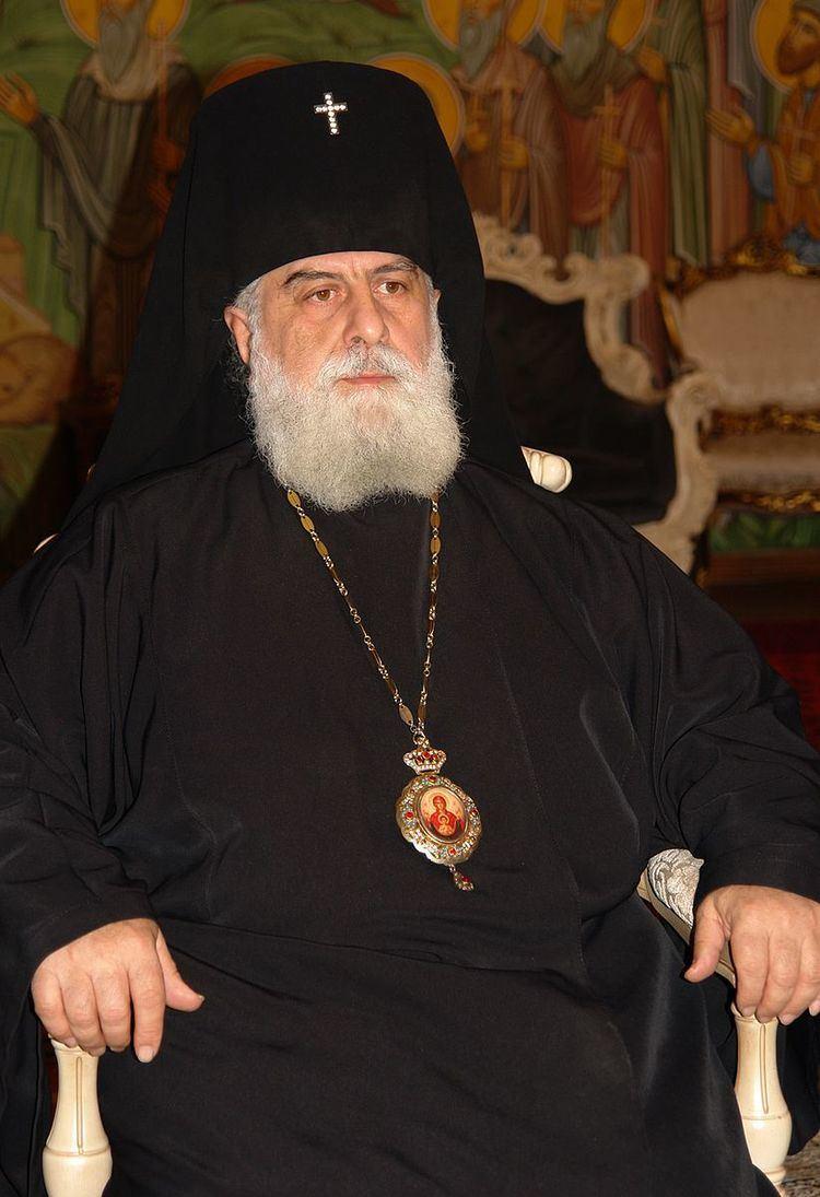 Ananias (Jafaridze)