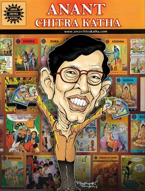 Anant Pai ANANT PAI FOUNDER OF AMAR CHITRA KATHA Marketing Society SRCC