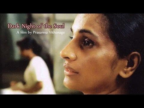 Anantha Rathriya Anantha Rathriya Dark Night of the Soul Full Movie YouTube