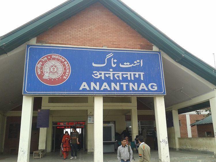 Anantnag railway station