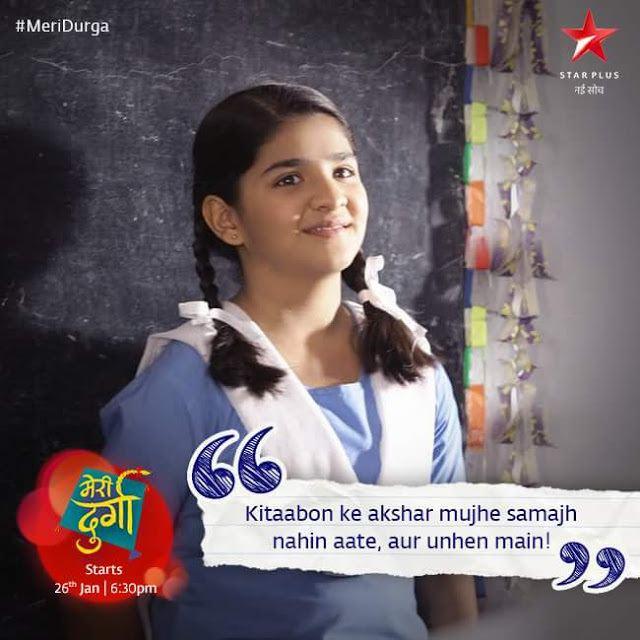 Ananya Agarwal TV SerialShow and GK CapsuleNewsTechCafe