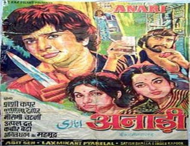 Anari (1975 film) Anari 1975 IndiandhamalCom Bollywood Mp3 Songs i pagal