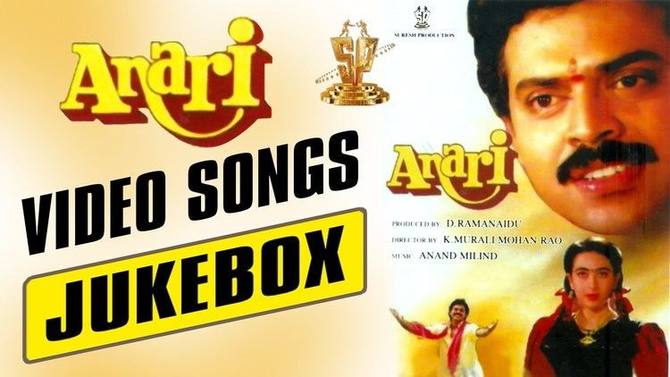 Anari (1993 film) Anari Movie Songs Video Songs Jukebox Venkatesh Karishma