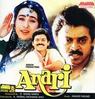 Anari (1993 film) httpsuploadwikimediaorgwikipediaen448Ana