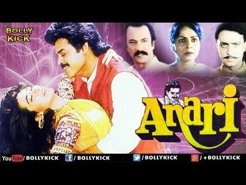 Anari (1993 film) Anari Full Movie Hindi Movies 2017 Full Movie Hindi Movies