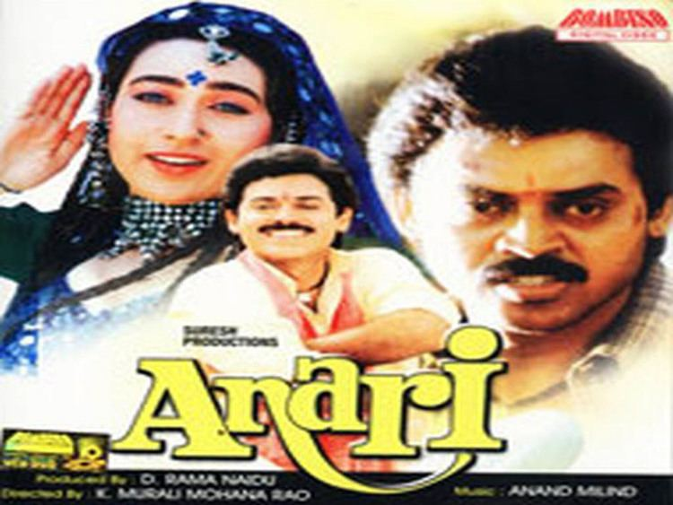 Anari movie poster