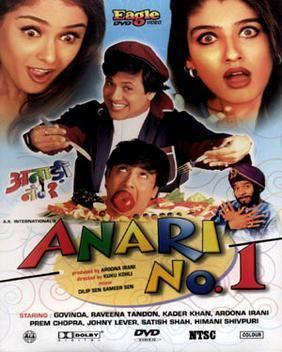 Anari No1 movie poster