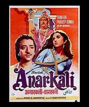 Anarkali 1953 film Photos Pics Anarkali 1953 film Wallpapers