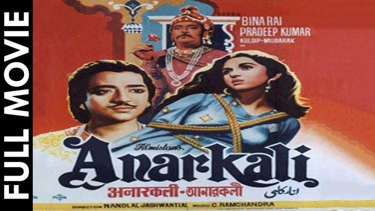 Anarkali 1953 Full Movie Classic Hindi Films by MOVIES HERITAGE