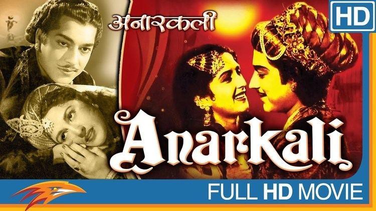 Anarkali Hindi Full Movie HD Pradeep Kumar Bina Rai Noor Jehan