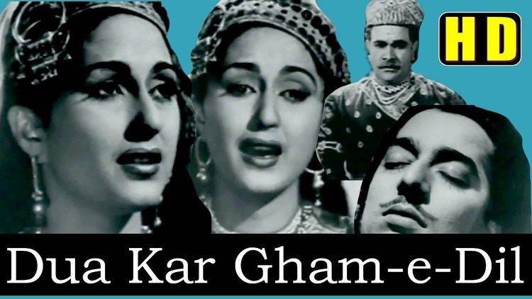 Dua Kar GhamEDil HD Lata Anarkali 1953 Music C Ramchandra