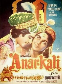 Anarkali 1953 My Impotent Outpourings