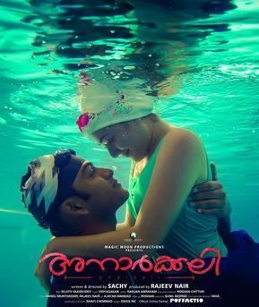 Anarkali (2015 film) movie poster
