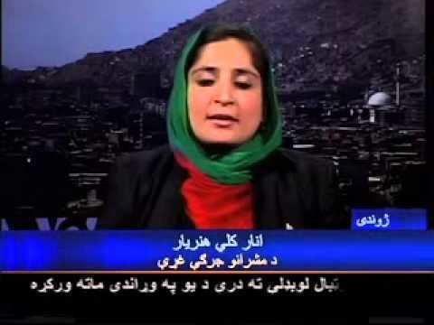 Anarkali Kaur Honaryar Sikhs and Hindus in Afghan Parliament Part I YouTube