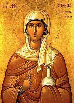 Anastasia of Sirmium httpsuploadwikimediaorgwikipediacommonsthu